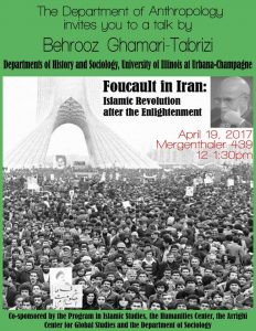 Foucault in Iran: Islamic Revolution after the Enlightenment @ Mergenthaler 439