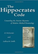 Cover of The Hippocrates Code