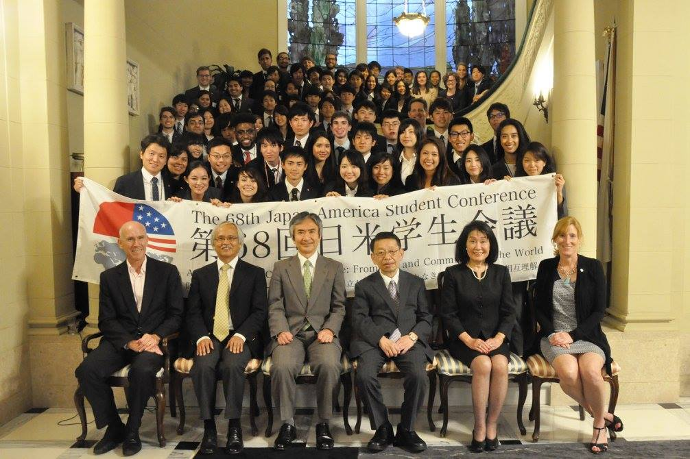 The 68th Japan-America Student Conference