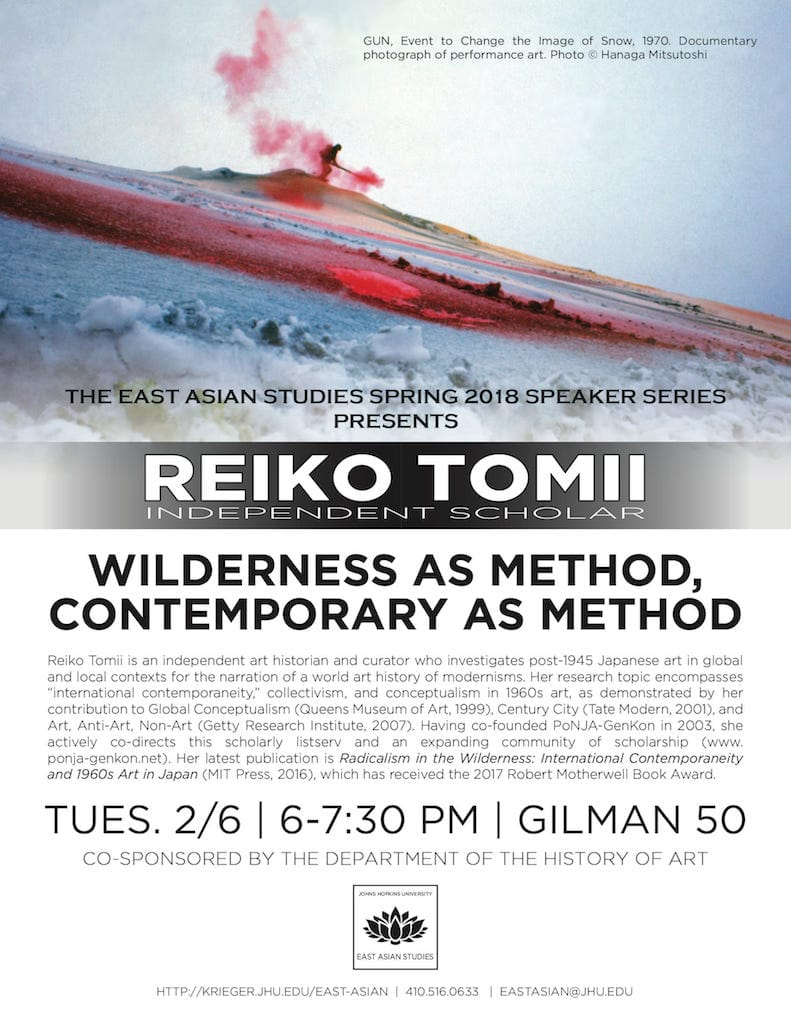"East Asian Speaker Series: ""Wilderness as Method, Contemporary as Method"" with Reiko Tomi"