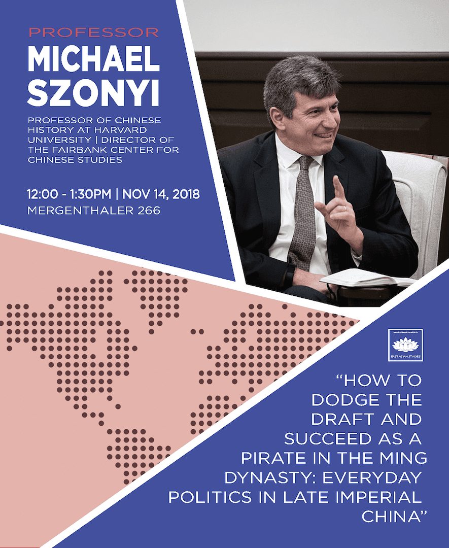 Join us for a talk with Professor Michael Szonyi on Nov 14
