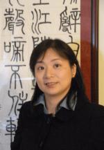 Huei-Ying Kuo