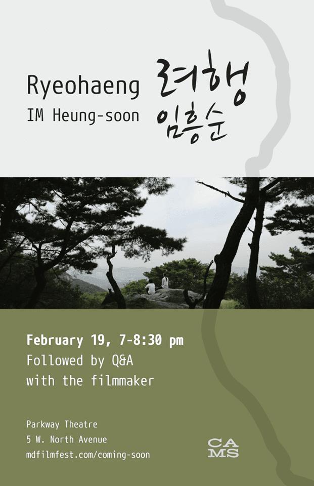 """Film """"Ryeohaeng"""" followed by a Q&A with filmmaker Im Heung-soon himself"""
