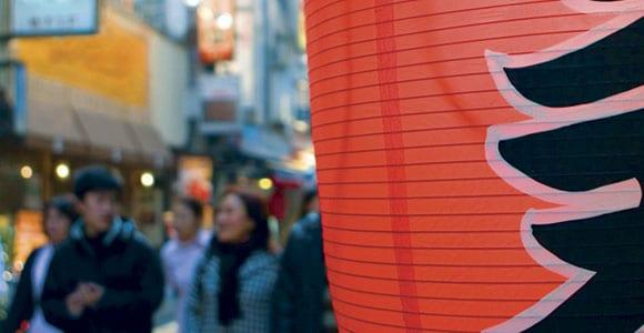 photo of Tokyo street scene