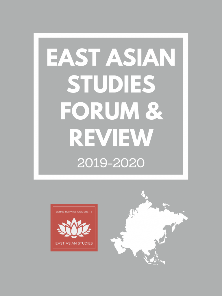 EAS Forum and Review