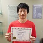 Eric Chiu - Guggenheimer Award