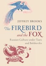 The Firebird and the Fox book cover