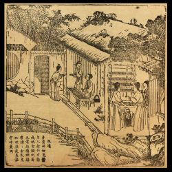 "December 5 & 6: ""The Maker's Space: Person, Place, and Production in Early Modern China"""