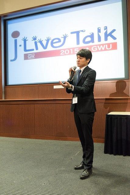 Student Wins Japanese Speech Contest