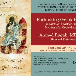 Rethinking Greek Heritage Translation, Practice, and the Making of a Medical Archive on Feb 21