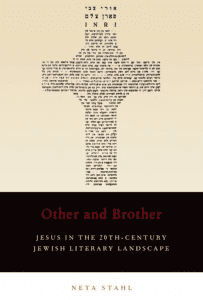 Other and Brother book cover