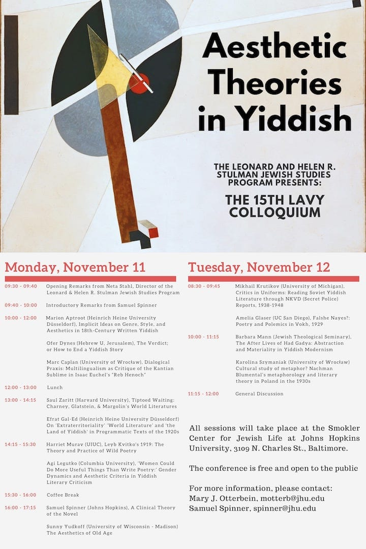 Aesthetic Theories in Yiddish Conference, Nov 11. – Nov. 12