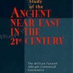 the study of the ancient near east in the 21st century book cover
