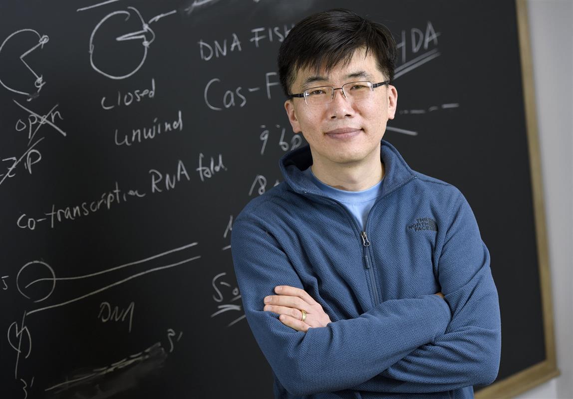 Congratulations to Taekjip Ha, new Biophysics Society President!
