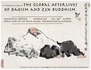 Flyer for the afterlives of Taoism and Zen Buddhism humanities cluster event.